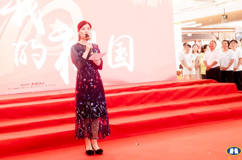 百货《我和我的祖国》红歌演唱-14.jpg