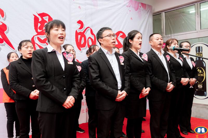 金罗马店感恩节活动-9.jpg