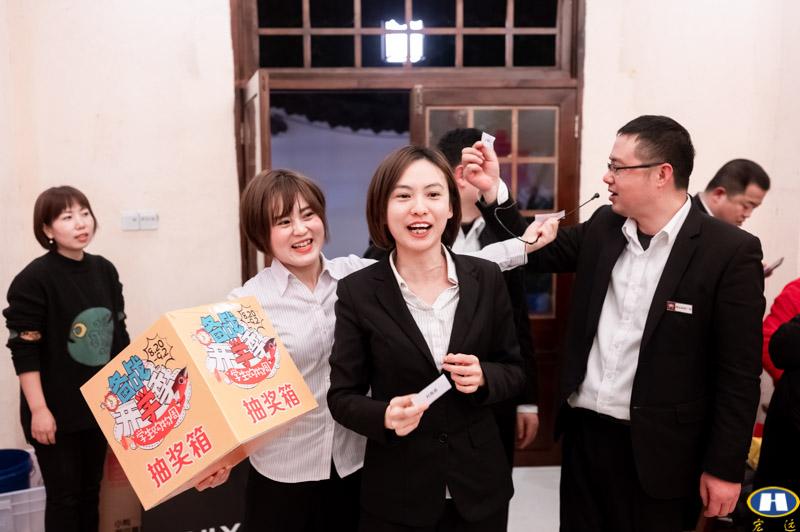 优发国际线上娱乐百货团年宴-127.jpg