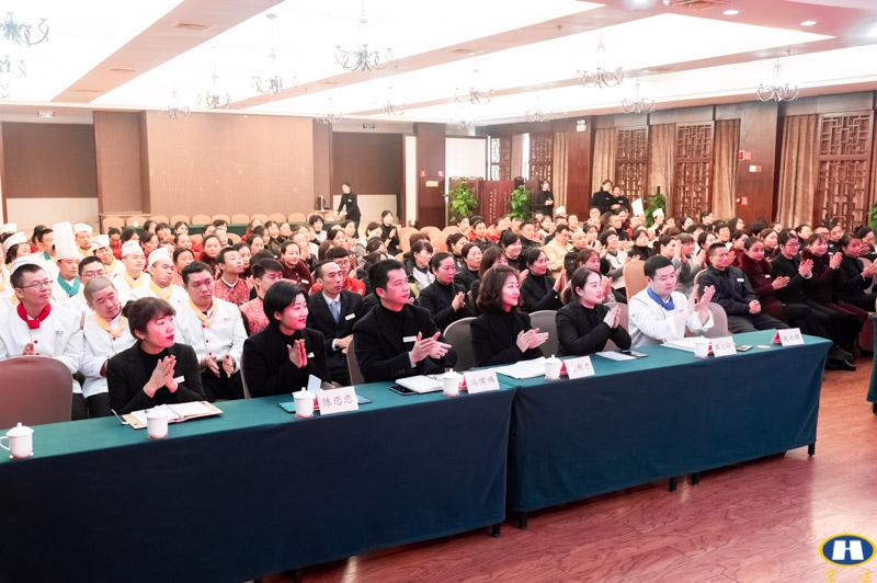 眉山宾馆总结表彰大会-3.jpg