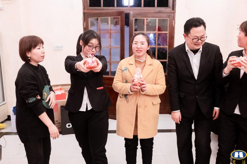 优发国际线上娱乐百货团年宴-128.jpg