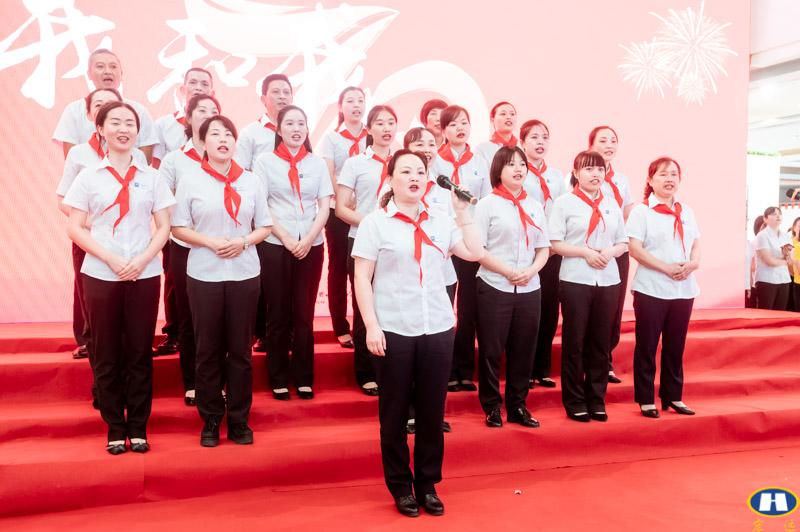 百货《我和我的祖国》红歌演唱-23.jpg