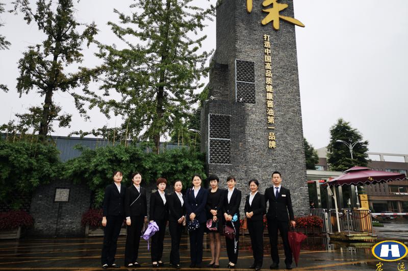图片由眉山宾馆提供(网)-10001.jpg