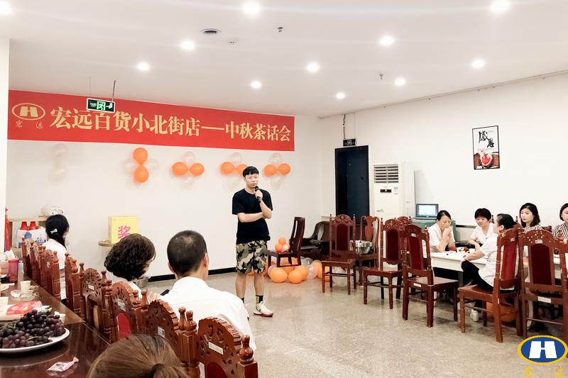图片由百货小北街店提供(网)-10024.jpg