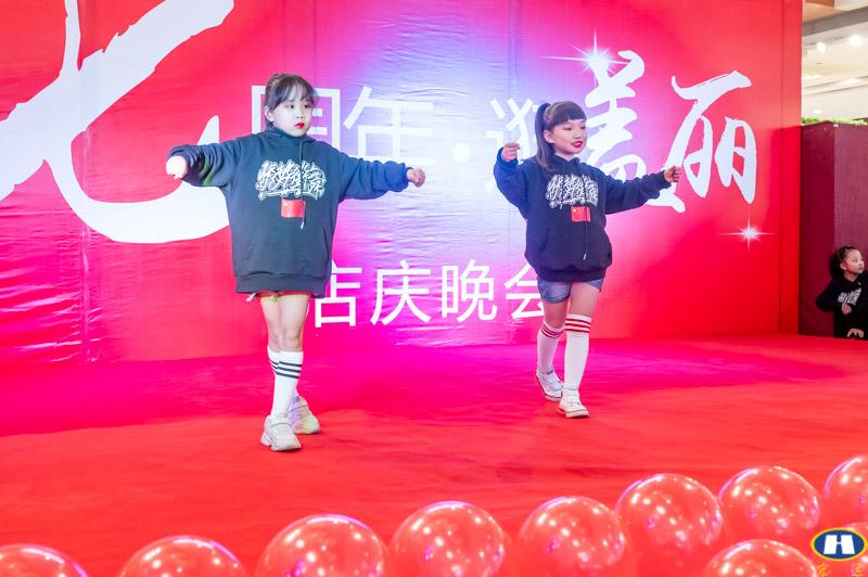 盖丽七周年庆-7.jpg